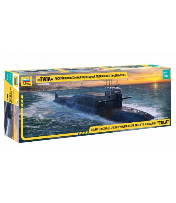 Российская АПЛ «Тула» проекта «Дельфин» ЗВЕЗДА 9062