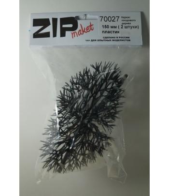 Каркас плодового дерева 150 мм (2 штуки) пластик ZIP-maket 70027