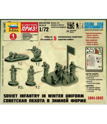 Советская пехота в зимней форме 1941-1942 ЗВЕЗДА 6197