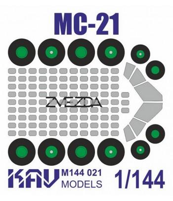 Окрасочная маска на МС-21 (Звезда) KAVmodels KAV M144 021