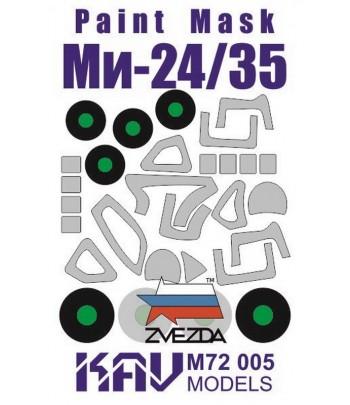 Окрасочная маска Ми-24/35 (Звезда) KAVmodels KAV M72 005