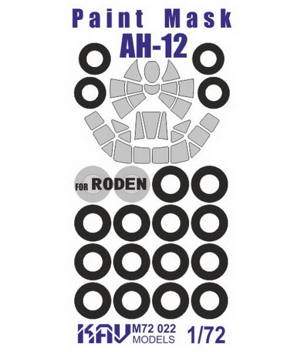 Окрасочная маска для Ан-12 (Roden) KAVmodels KAV M72 022