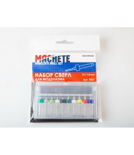 Набор сверл для моделизма 0.1 - 1 мм MACHETE 0021