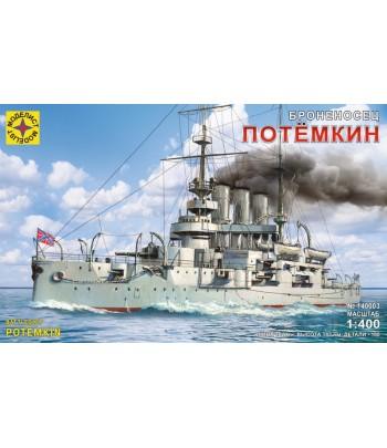 """Броненосец """"Потемкин"""" (1:400) МОДЕЛИСТ 140003"""