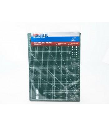 Коврик для резки 3-слойный (A4) MACHETE 0011.3