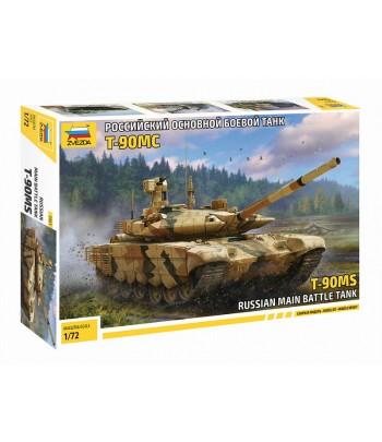 Российский основной боевой танк Т-90МС ЗВЕЗДА 5065