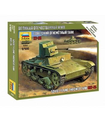 Советский огнеметный танк ОТ-26 (XT-26) ЗВЕЗДА 6165