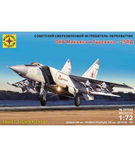 Советский сверхзвуковой истребитель ОКБ Микояна и Гуревича-25ПД (1:72) МОДЕЛИСТ 207244