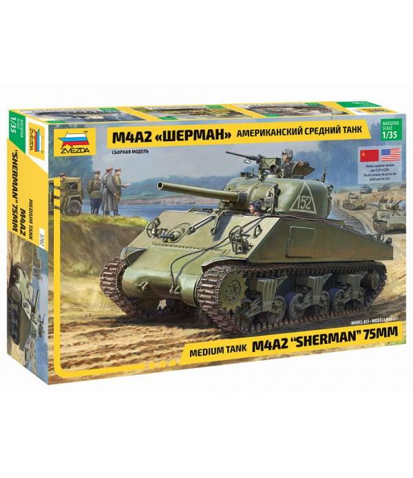 Американский средний танк Шерман М4А2 ЗВЕЗДА 3702