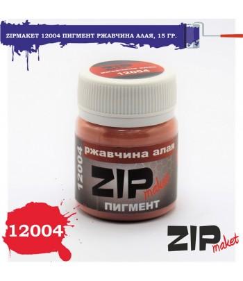 Пигмент ржавчина алая, 15 гр. ZIP-maket 12004