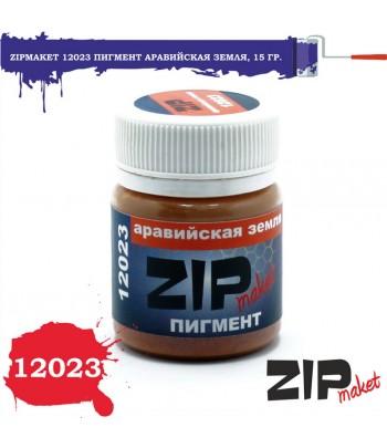 Пигмент аравийская земля, 15 гр. ZIP-maket 12023