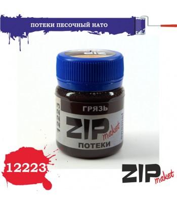 Эффект Потеки грязь, 40 мл. ZIP-maket 12223