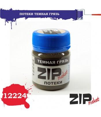 Эффект Потеки темная грязь, 40 мл. ZIP-maket 12224