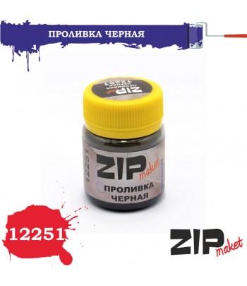 Проливка черная, 40 мл. ZIP-maket 12251