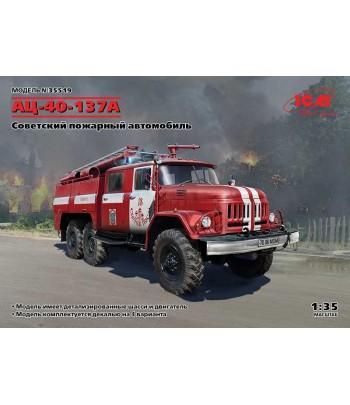АЦ-40-137А, Советский пожарный автомобиль ICM 35519