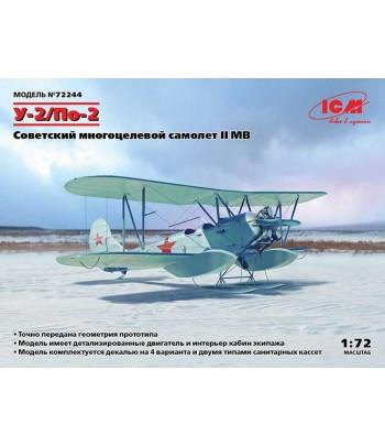 У-2/По-2 Советский многоцелевой самолет WWII ICM 72244