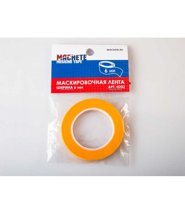 Маскирующая лента, ширина 6 мм MACHETE 0202