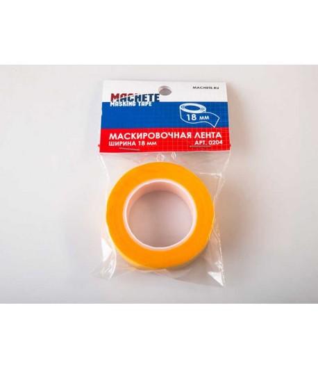 Маскирующая лента, ширина 18 мм MACHETE 0204