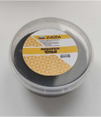 Модельный песок STUFF PRO (черный) ЗВЕЗДА 1153