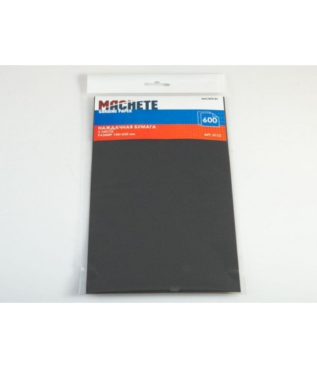 Наждачная бумага 600 (2 листа) MAC0112