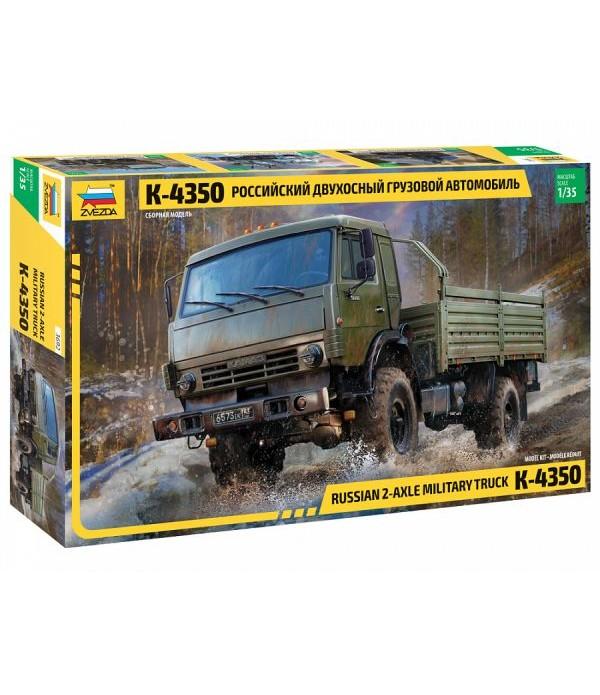 Российский двухосный грузовой автомобиль К-4350 ЗВЕЗДА 3692
