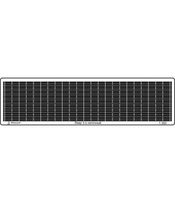 Набор фототравления трёхниточных лееров 1/350 МИКРОДИЗАЙН МД350201