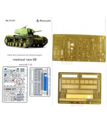 Танк КВ базовый набор 1/35 МИКРОДИЗАЙН МД035262