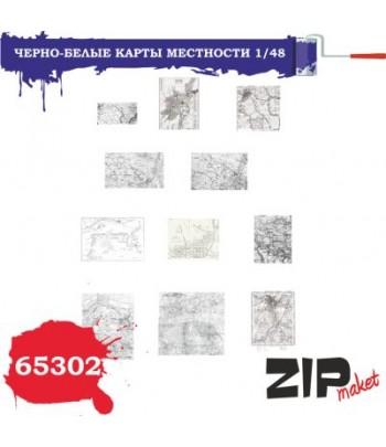 Черно-белые карты местности 1/48 ZIP-maket 65302