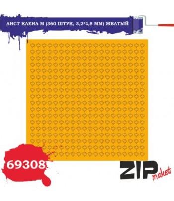 Лист клена M (360 штук, 3,2*3,5 мм) ЖЕЛТЫЙ ZIP-maket 69308