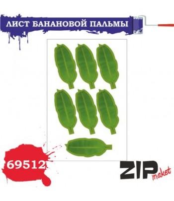 Лист банановой пальмы 1/35 ZIP-maket 69512