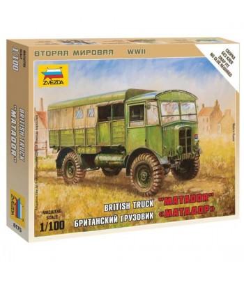 "Британский грузовик ""Матадор"" ЗВЕЗДА 6175"