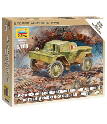 "Британский бронеавтомобиль Даймлер Мк-1 ""Динго"" ЗВЕЗДА 6229"