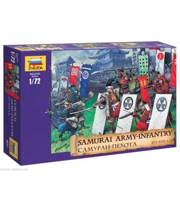 Самураи пехота XVI-XVII н.э. ЗВЕЗДА 8017