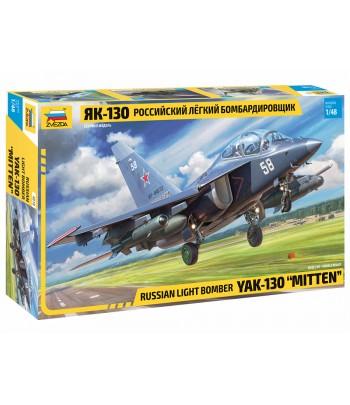 Российский легкий бомбардировщик Як-130 ЗВЕЗДА 4818