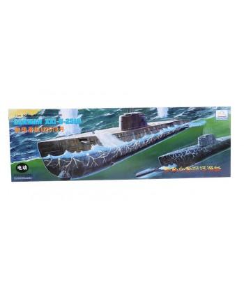 Немецкая подводная лодка типа XXI U-2518 U-Boat (с электромотором) 1/144 HOBBY BOSS 81201