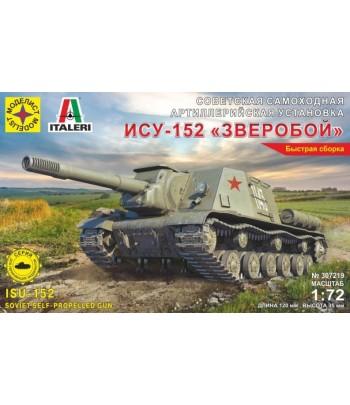 Советское самоходное орудие ИСУ-152 (1:72) МОДЕЛИСТ 307203
