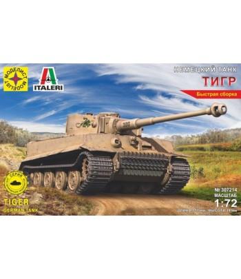 Немецкий танк ТИГР (1:72) МОДЕЛИСТ 307214