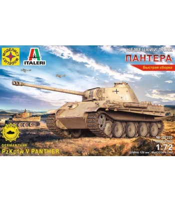 Немецкий танк Пантера (1:72) МОДЕЛИСТ 307220