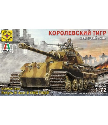 Немецкий танк Королевский тигр (Panzerkampfwagen VI Ausf.B Tiger II) 1:72 МОДЕЛИСТ 307235