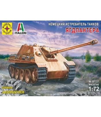 Немецкий истребитель танков Ягдпантера (1:72) МОДЕЛИСТ 307237