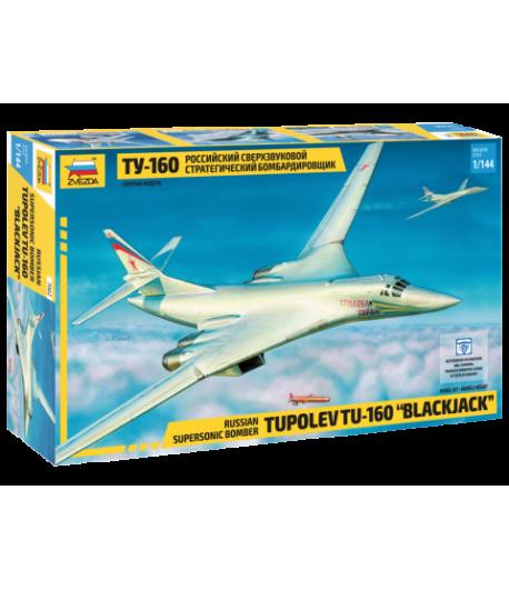 Российский сверхзвуковой стратегический бомбардировщик Ту-160 ЗВЕЗДА 7002