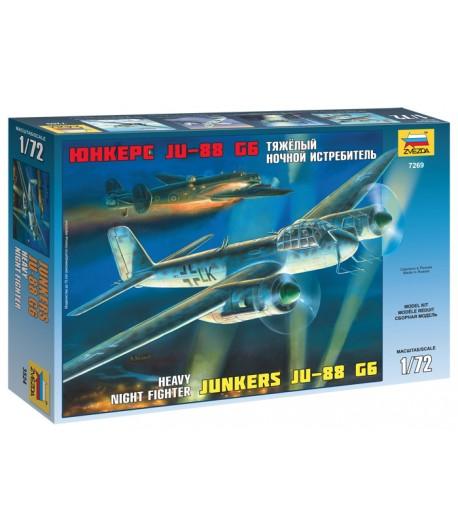 Тяжелый ночной истребитель Юнкерс JU-88 G6 ЗВЕЗДА 7269