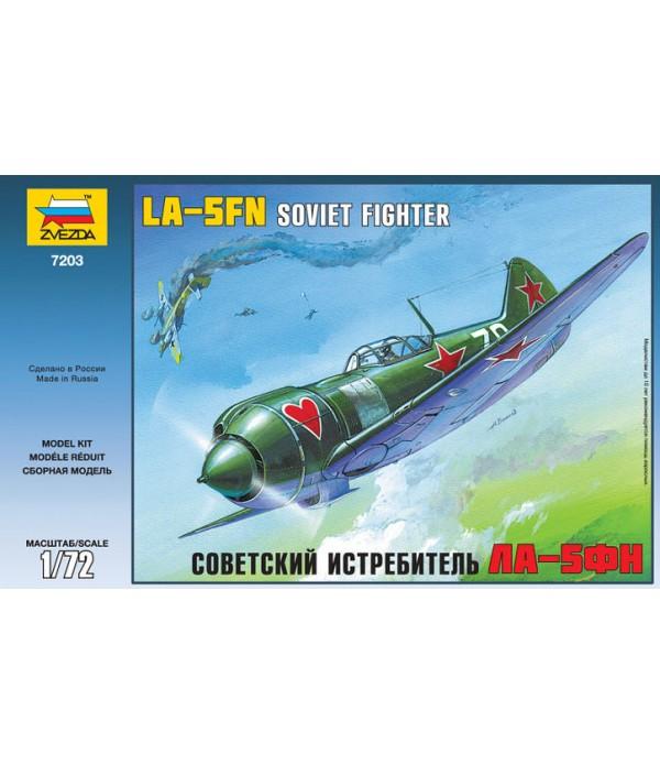 Советский истребитель Ла-5ФН ЗВЕЗДА 7203