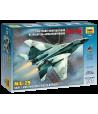 Советский многоцелевой истребитель-бомбардировщик МиГ-29 ЗВЕЗДА 7208