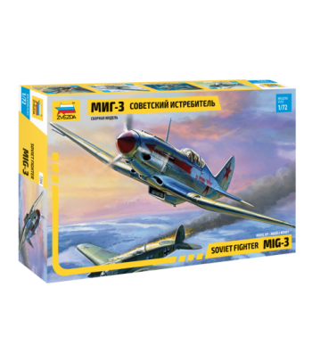 Советский истребитель МиГ-3 ЗВЕЗДА 7204