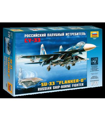 Российский палубный истребитель Су-33 ЗВЕЗДА 7207