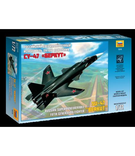 """Российский сверхманевренный истребитель пятого поколения Су-47 """"Беркут"""" ЗВЕЗДА 7215"""