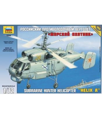 Советский противолодочный вертолет Ка-27 ЗВЕЗДА 7214