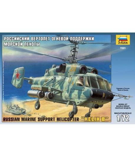 Российский вертолёт огневой поддержки морской пехоты Ка-29 ЗВЕЗДА 7221