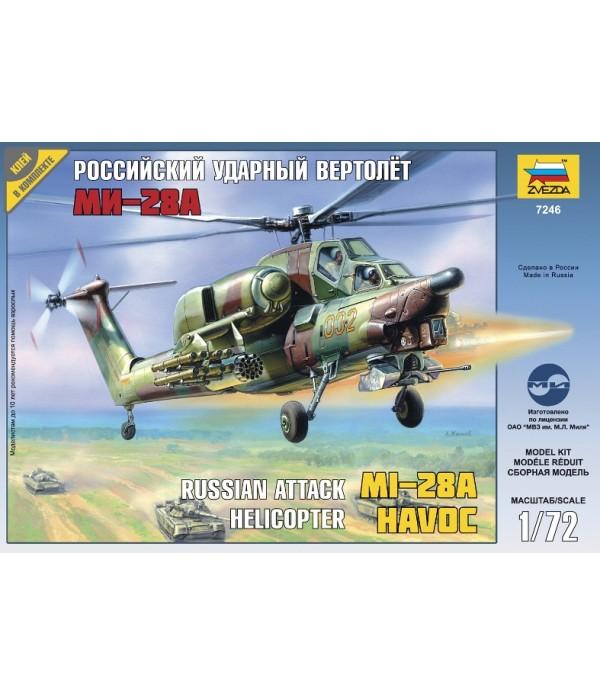 Российский ударный вертолёт Ми-28А ЗВЕЗДА 7246
